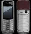 Vertu копия Ascent 2010 Brown