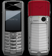 Vertu копия Ascent 2010 Red